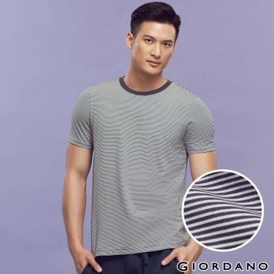 GIORDANO-男裝圓領百搭條紋TEE-01標誌