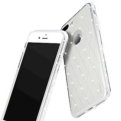 Carlgold 雅鑽系列 iPhone 7/8 Plus超薄TPU 閃粉鑽手機...