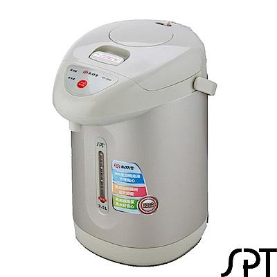福利品 尚朋堂3.5L氣壓式熱水瓶 SP-3500FW