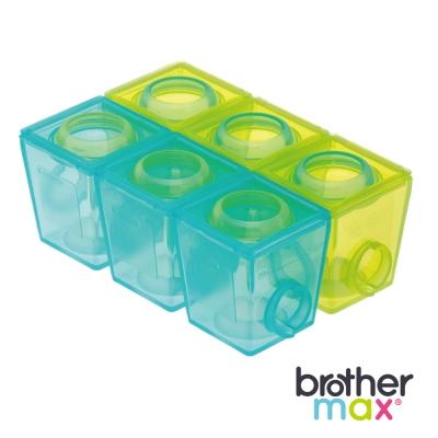 英國 Brother Max 副食品分裝盒(小號 6 盒)