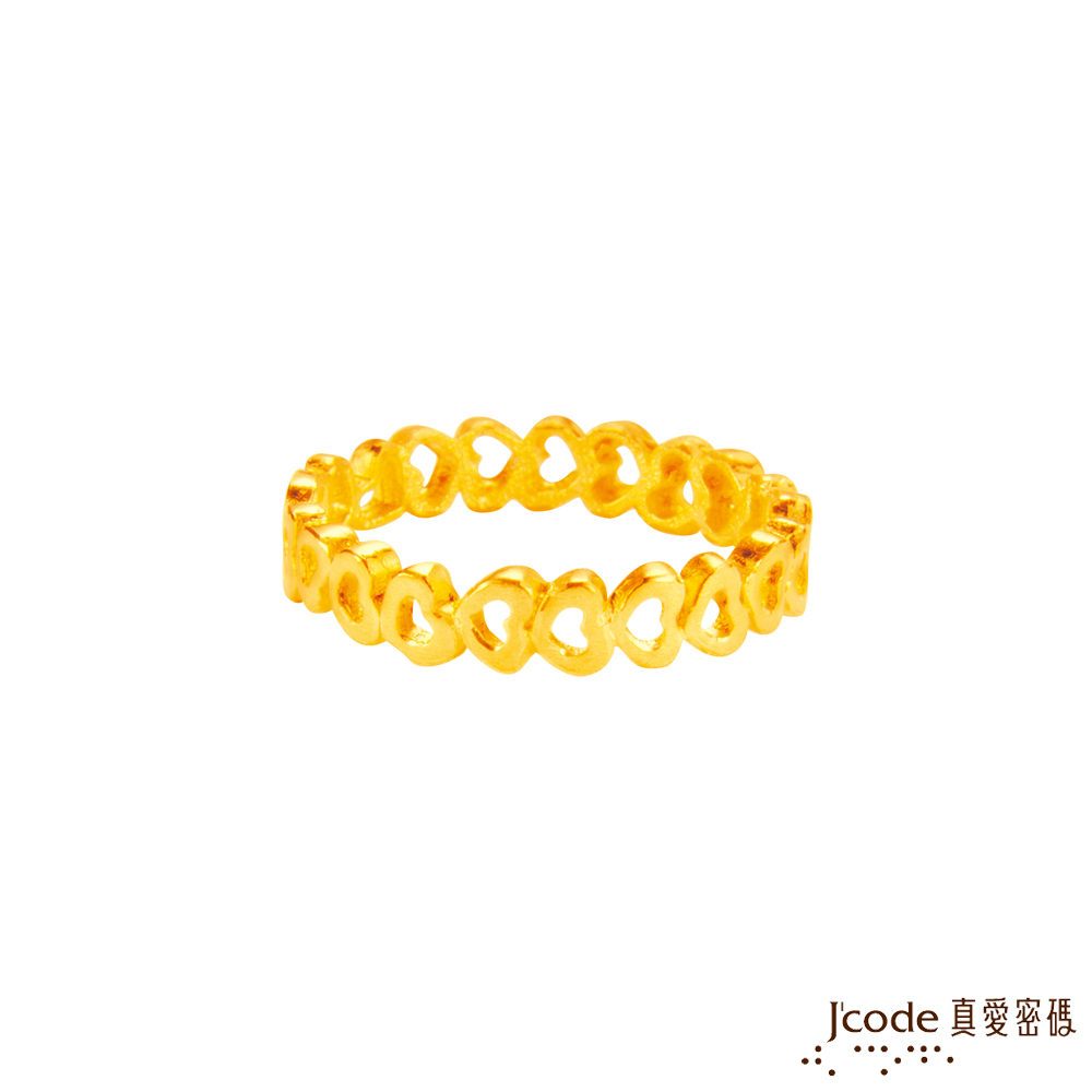 J'code真愛密碼 心愛心黃金戒指