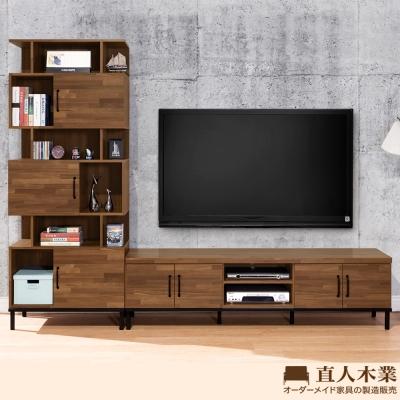 日本直人木業-MAKE積層木181CM電視櫃加功能櫃(261x40x196cm)