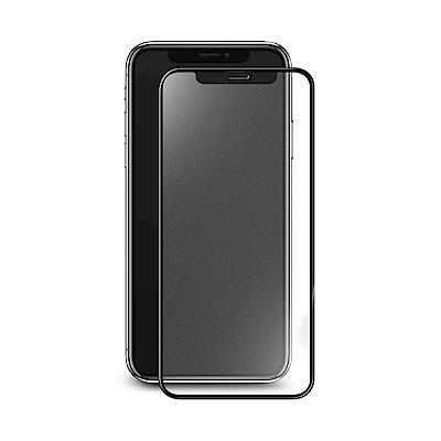 【SHOWHAN】iPhone X (5.8吋) 隱形版霧面防指紋9H鋼化玻璃保...
