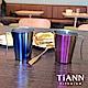 TiANN 鈦安純鈦餐具 純鈦啤酒杯(極光) 450ml product thumbnail 1