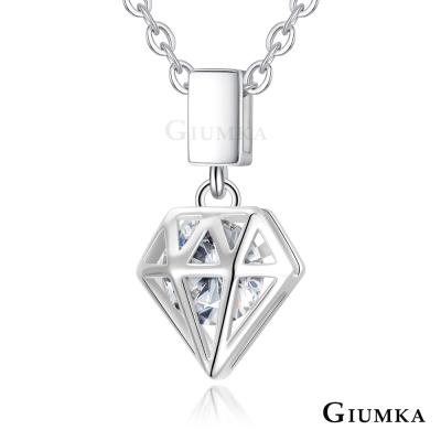 GIUMKA 925純銀項鍊 無比珍貴 純銀女鍊-共3色