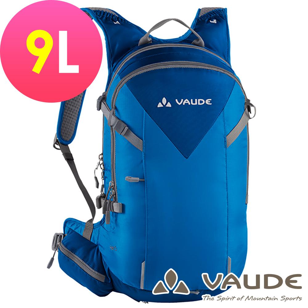 【ATUNAS 歐都納】德國VAUDE-Path 9L透氣休閒背包VA-11705藍15