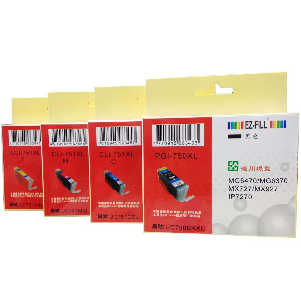 EZ-FILL CANON PGI-750BK+CLI-751C/M/Y相容墨匣