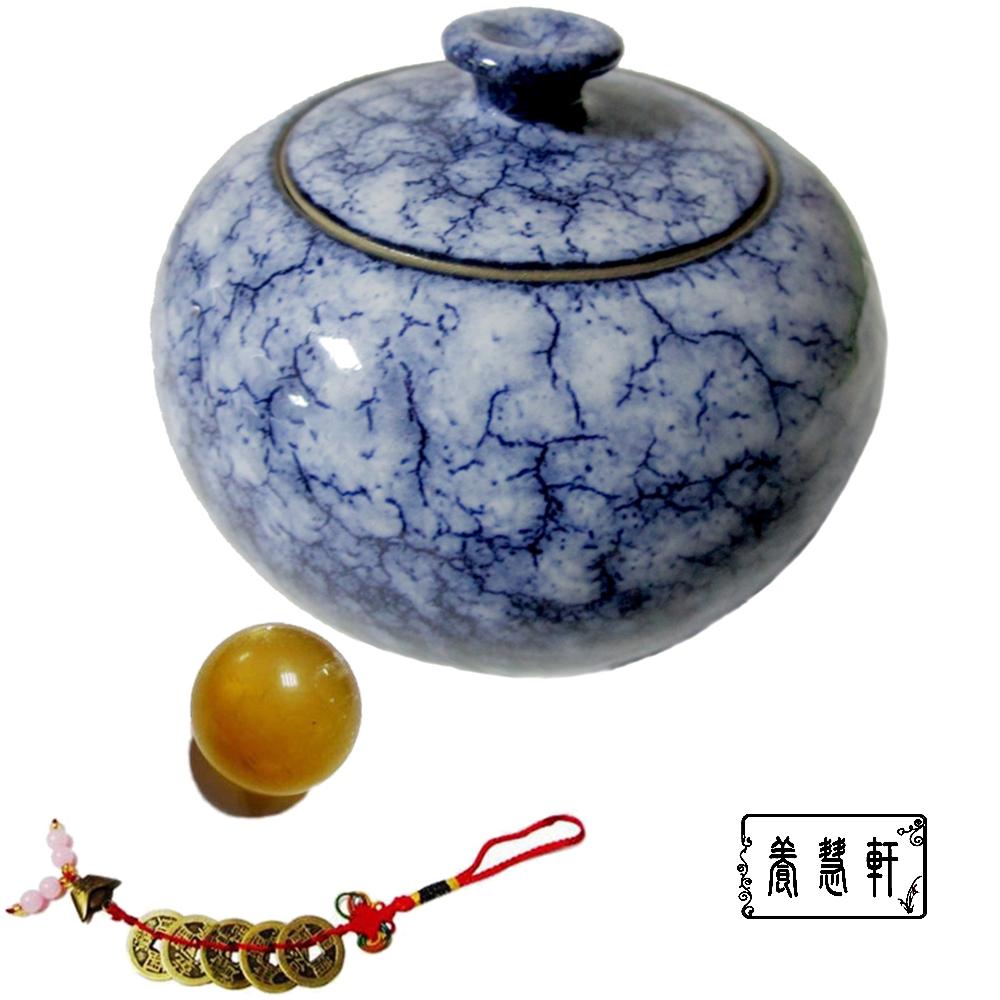 養慧軒 鶯歌陶瓷--藍天目釉(含蓋)招財聚寶盆(甕)
