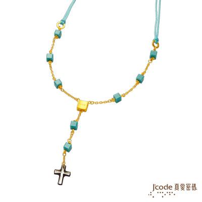 J code真愛密碼金飾 迷人風采純金墜鍊(藍)