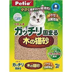 Petio Ag+銀離子木屑貓砂7L 三包組
