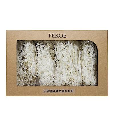 PEKOE精選 台灣本產新竹純米米粉(420g)