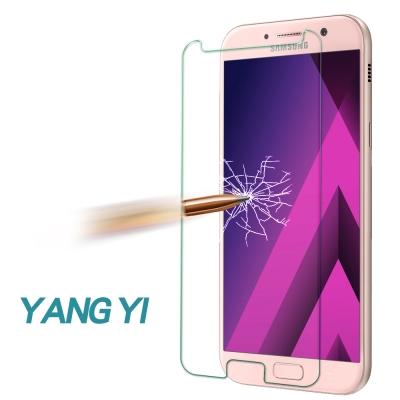 揚邑 Samsung Galaxy A7 2017 防爆抗刮9H鋼化玻璃保護貼膜