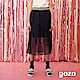 gozo 銀蔥條紋腰帶百摺雙層網紗裙(三色) product thumbnail 1