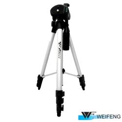 【WEIFENG】四節專業輕型腳架WT-3111(銀灰色)