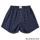 男裝高質感圖案四角褲(一件裝) (21 寶藍