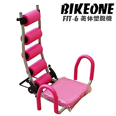 BIKEONE FIT-6 美體健腹器.塑腹.美背機