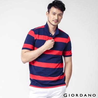 GIORDANO-男裝撞色條紋POLO衫-09海軍