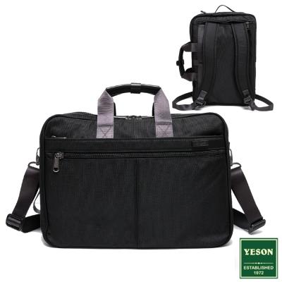 YESON - 台灣YESON商務長途機能型3WAY後背公事包