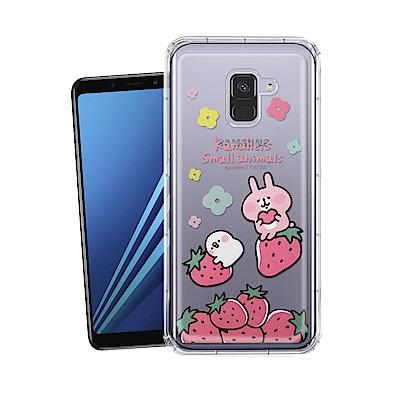 卡娜赫拉正版 Samsung Galaxy A8 (2018)  彩繪空壓手機殼...