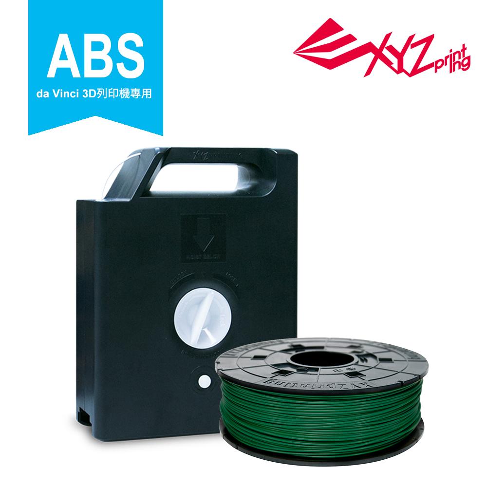 XYZ Printing ABS卡匣式線材盒BOTTLE GREEN (ABS耗材-墨綠)
