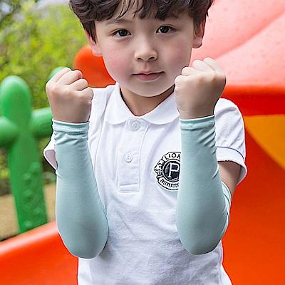 iSFun 純色涼感 兒童透氣防曬袖套襪套超值2雙入