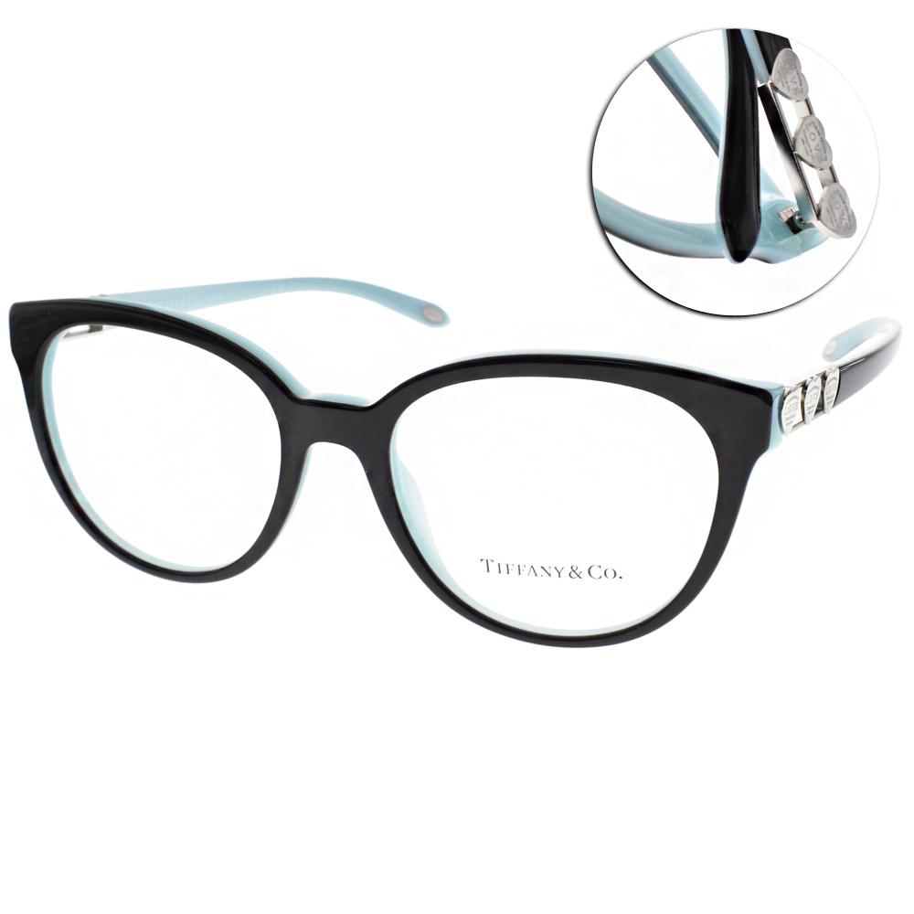 Tiffany&CO.眼鏡 愛戀永恆貓眼款/黑-銀#TF2145 8055