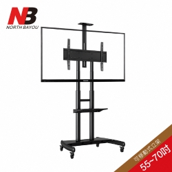 NB  55-80吋可移動式液晶電視立架/AVA1800-70-1P
