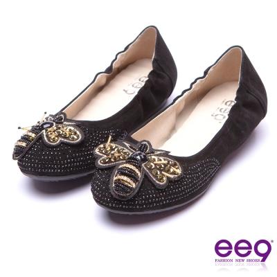 ee9 花漾年華靚亮鑲鑽飾扣柔軟舒適平底娃娃鞋 黑色