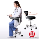 Cest Chic Doctor Chair專業辨公椅-Taiwan(黑)