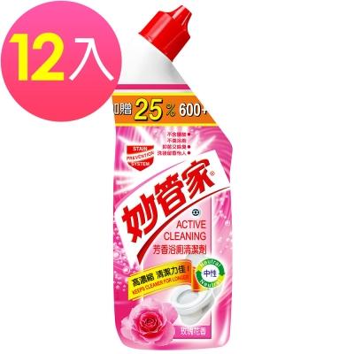 妙管家芳香浴室清潔劑玫瑰花香750g(12入/箱)