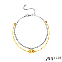 J'code真愛密碼 守護最愛黃金/純銀手鍊-雙鍊款