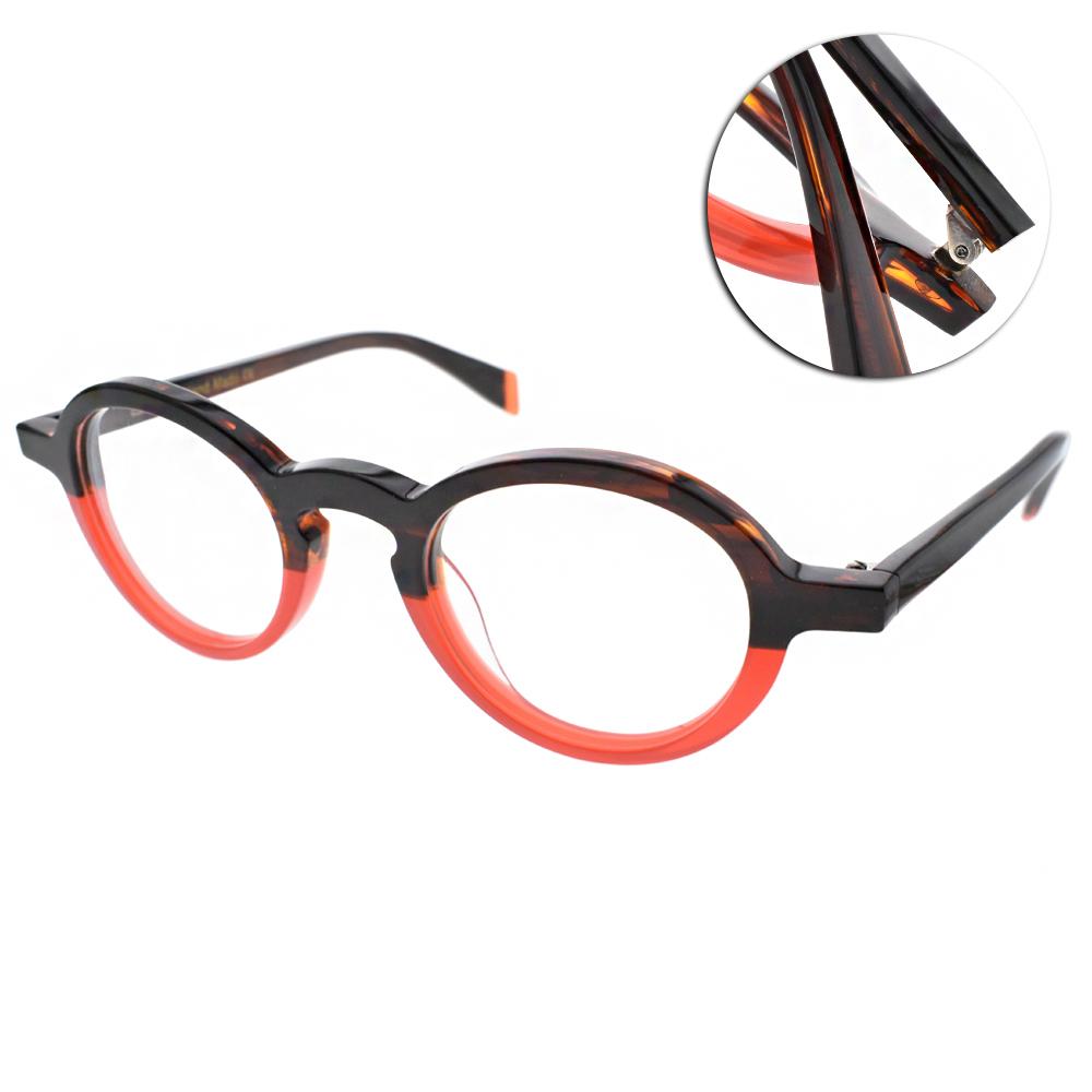 EOS眼鏡 法國手工框/玳瑁-紅#EOSE8325 C01