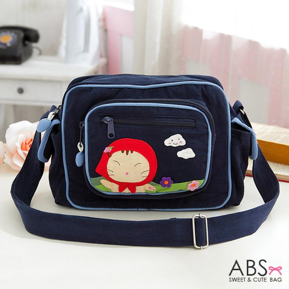ABS貝斯貓 可愛貓咪拼布肩背包/斜背包88-186 - 海洋藍
