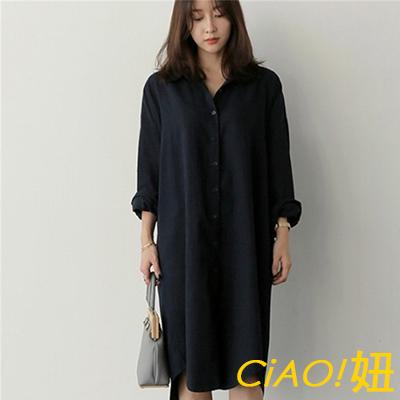 純色翻領排釦長款襯衫 (共二色)-CIAO妞