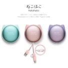 PROBOX 淺草貓 Type-C & MicroUSB雙用充電傳輸線 (1M)