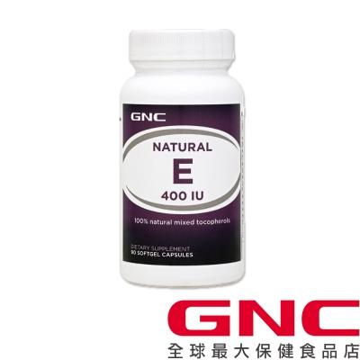 GNC健安喜 維生素E 維生伊400膠囊食品 90顆