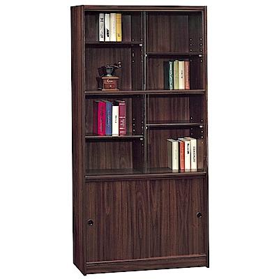 H&D 胡桃3X6尺書櫥 (寬91X深30X高182cm)