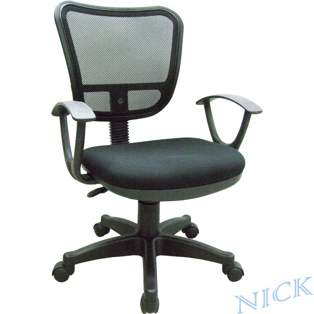 NICK 網背V形扶手辦公椅(二色)