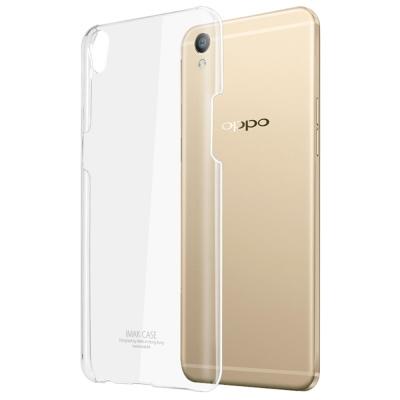Imak OPPO R9 Plus 羽翼II水晶保護殼