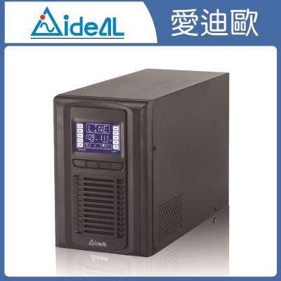 愛迪歐 在線式不斷電系統 IDEAL-9301LB(1KVA)