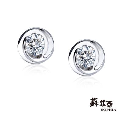 蘇菲亞SOPHIA 耳環-熱戀0.15克拉鑽石耳環