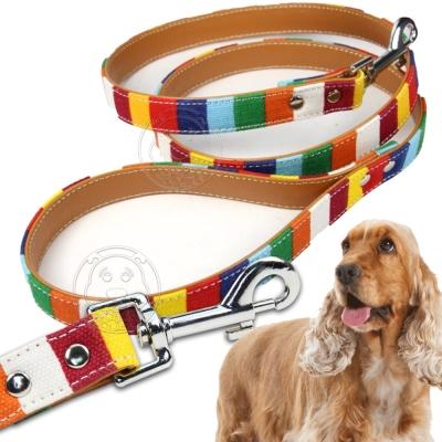 dyy》七彩彩虹條紋寵物牽繩小號1.5*120cm