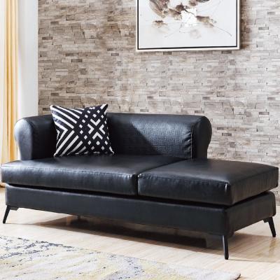 沙發 貴妃椅 沐悅 黑色皮革 左右可選 品家居