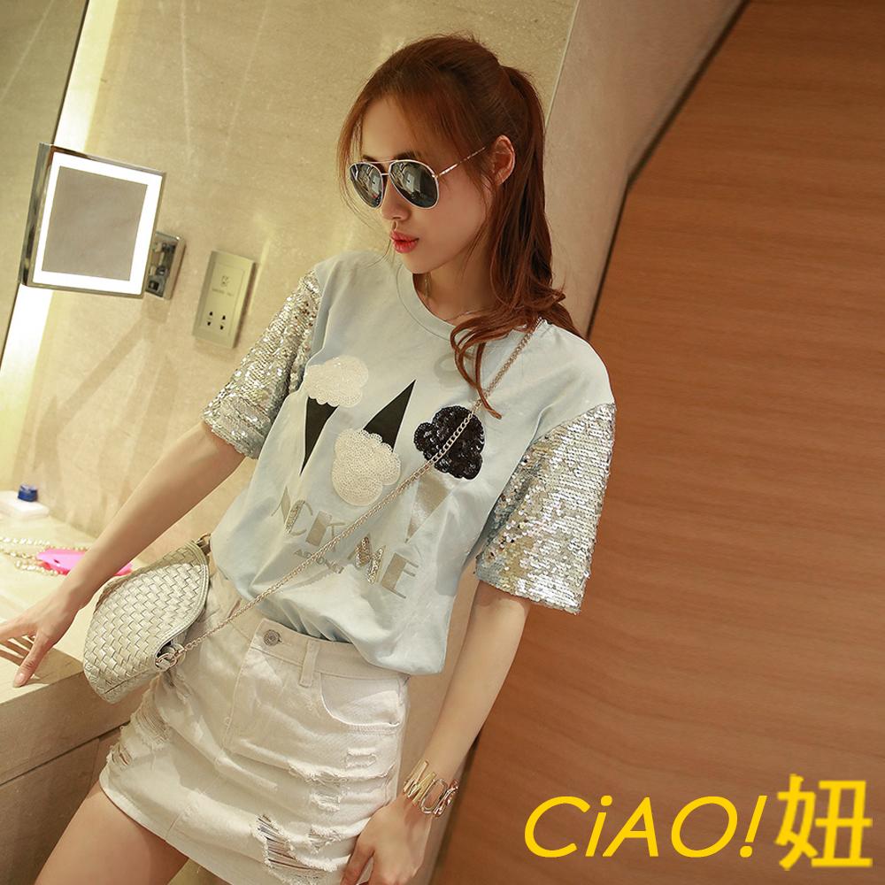 亮片冰淇淋圖案短袖T恤 (共二色)-CiAO妞