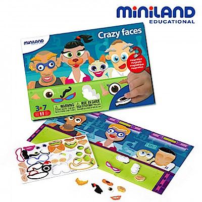 【西班牙Miniland】臉部認識磁鐵遊戲板