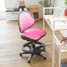 Home Feeling 兒童機能腳踏電腦椅/成長椅/書桌椅(2色)