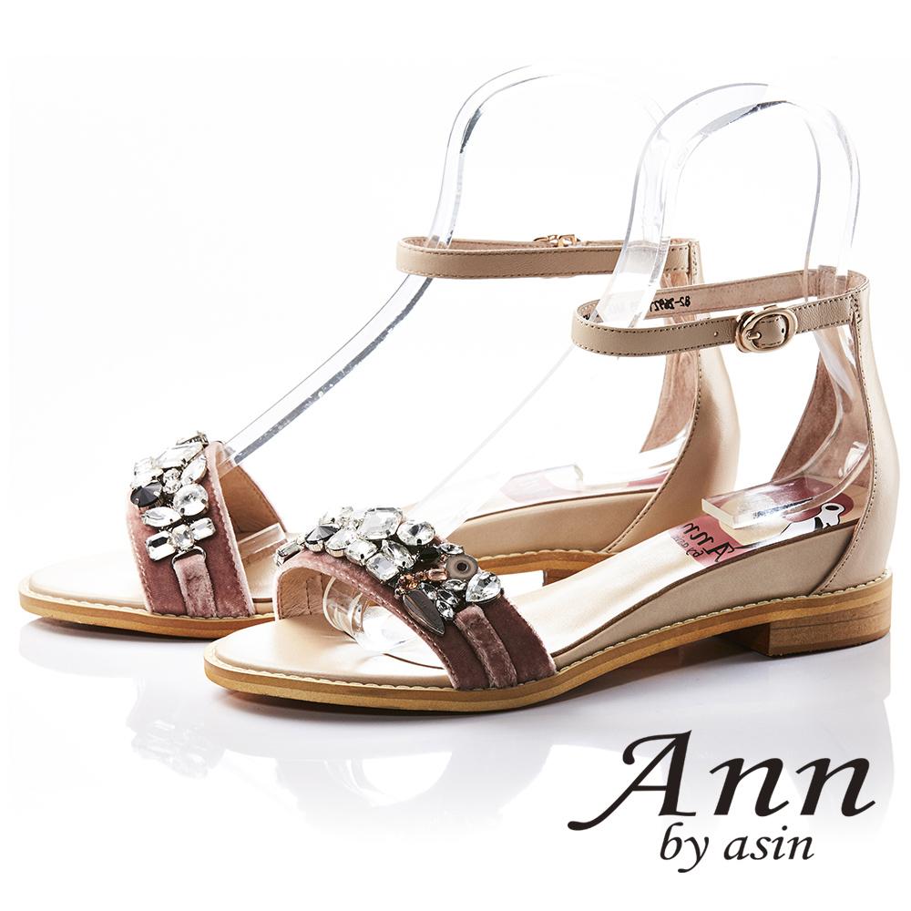 Ann by asin高雅出眾~亮澤水鑽腳踝釦帶真皮平底涼鞋(粉紅色)