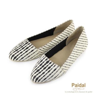Paidal 水墨紋氣質尖頭娃娃鞋芭蕾舞鞋-米白