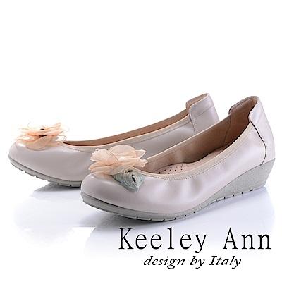 Keeley Ann 焦點女伶~唯美網花朵珍珠點綴全真皮楔形娃娃鞋(杏色)