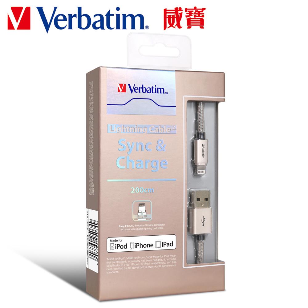 Verbatim Apple MFi認證鋁合金充電傳輸線200cm (金)